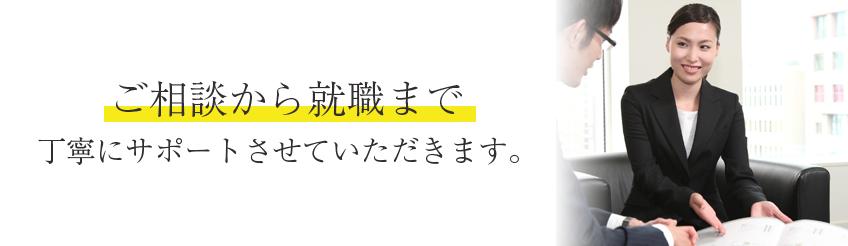 nagare_1